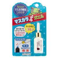 日本大创 睫毛膏稀释液