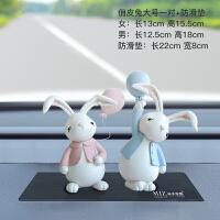 创意北欧可爱俏皮小兔子对装摆车载摆件Q版公仔汽车用品 +长方形PU防滑垫
