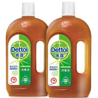 滴露(Dettol)消毒液 1.15L*2 家居衣物消毒液 与洗衣液、柔顺剂配合使用