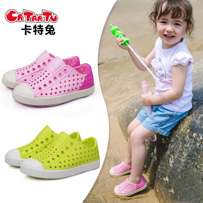 卡特兔夏季男女童鞋子儿童防滑宝宝凉鞋透气户外洞洞鞋沙滩鞋