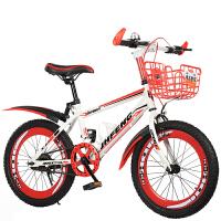 炫酷儿童自行车20寸6-7-8-9-10-11-12岁童车小学生女男孩山地单车