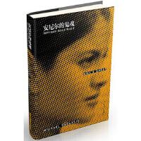 【正版新书直发】安尼尔的鬼魂迈克尔.翁达杰著9787020114085人民文学出版社