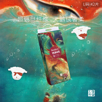 Beaba(碧芭宝贝) 2包装 大鱼海棠系列纸尿裤L码共84片