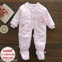 冬季新生儿连体衣秋冬装套装6个月六婴儿包脚3男0-1岁女宝宝9小孩衣服秋冬新款