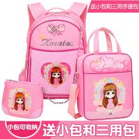 女孩可爱公主双肩包 6-12周岁轻便背包书包小学生女童2-3-6年级