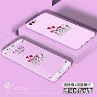 华为荣耀v10手机壳硅胶女款v10保护套全包边防摔卡通潮软套