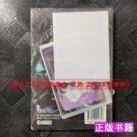 【二手9成新】潘宫的秘密7迷宫与幻境司徒平安HarperCollinsUK