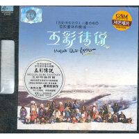 五彩�髡f:草原童年的歌�{(HD CD)