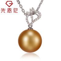 先恩尼 白18K金 海水珍珠 群镶钻石扣头珍珠吊坠 HFZZXL021附证书