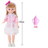 智能仿真婴儿巴比洋娃娃会说话的会喝水软胶公主女孩儿童玩具套装 (眨眼版)小仙公主+奶瓶 30-43厘米
