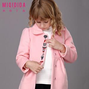【满200减100】米奇丁当女童长款呢子大衣2017新品冬装儿童纯色可爱公主保暖外套