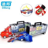 凌速-儿童玩具模型手提货柜车仿真小汽车合金车男孩玩具车热卖 12只装蓝色款/红色款