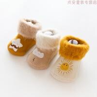 3双装秋冬款宝宝打底袜子加厚加绒保暖婴儿棉袜儿童拉毛圈中筒袜