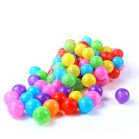 七色加厚大海洋球 波波球宝宝海洋球池儿童玩具球彩色球 7cm 200球