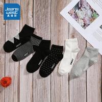 [3折到手价:41.9元]六双装 真维斯女装 2019冬装新款 舒适女装3A短袜