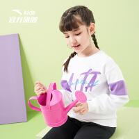 【到手价92】【YOUNG GIRL】安踏儿童装女大童卫衣2021年春新款潮流卫衣套头衫362118724