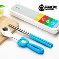 可爱不锈钢便携餐具套装 创意勺子筷子盒 学生儿童旅行三件套