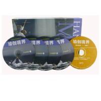 正版 瑜珈DVD光碟 瑜伽dvd光盘 减肥 瑜伽境界:中级瑜伽4DVD+MP3