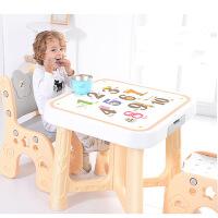 【限时3折】亲子韩版环保早教儿童塑料桌椅 幼儿园学习桌餐椅宝宝桌子椅子