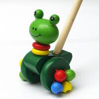 婴儿木质童宝宝学步车手推车玩具单杆小鸭子推推乐1-2岁半男女孩 青蛙推车 【带推杆】