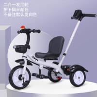 儿童三轮车脚踏车1-3-6岁2大号婴儿手推车宝宝轻便自行车童车 白色 二合一发泡轮留言车颜色 加大座椅