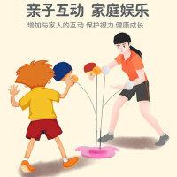 儿童乒乓球训练器软轴单人自练网红神器弹力拍防近视室内家用玩具