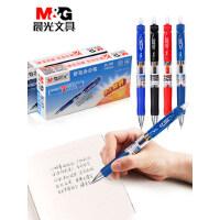 晨光中性笔k35按动式水笔黑红学生用圆珠笔gp-1008红笔水性笔0.5mm签字笔墨蓝色按压式蓝黑色护士弹簧笔文具
