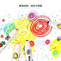 美乐儿童水彩笔套装幼儿园无毒可水洗画婴儿12色24色圆头水彩笔水溶性彩笔笔宝宝画画涂鸦笔绘画幼儿画笔套装