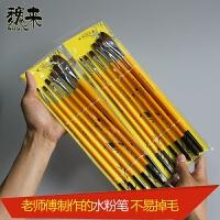 狼毫水粉笔 油画笔美术专用画笔排笔丙烯水彩颜料笔水粉画笔套装