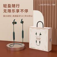 冇心复古蓝牙耳机真无线5.0挂脖运动跑步防水手机线控TWS磁吸入耳