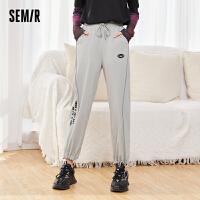 森马休闲长裤女2021夏季新款个性字母印花女裤显瘦束口设计感裤子