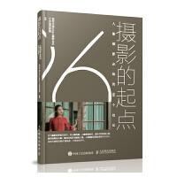 人像摄影必练的96个技法 摄影的起点 人像摄影教程书籍零基础入门手机摄影人体艺术摄影人像写真摆姿构图光线后期处理技法 9