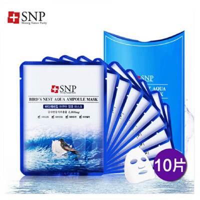 SNP 燕窝海洋深层补水保湿面膜贴 10片/盒滋养皙白 深层补水收缩毛孔 海洋燕窝面膜