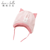 戴维贝拉秋冬新款女童针织猫咪图案套头帽DBA7885