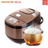 九阳(Joyoung)电饭煲智能电饭锅5L原釜内胆可预约JYF-50FS22
