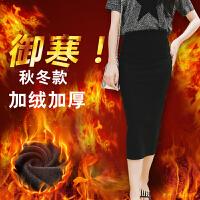 时尚半身裙女夏中长款高腰a字针织长裙开叉一步黑色包臀裙子春季