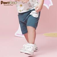 【3件3折 到手价:77】Pawinpaw卡通小熊童装夏款男宝宝大PP五分裤婴幼儿纯棉中裤