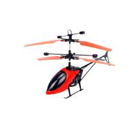 【新品上市】新款儿童小飞机充电耐摔遥控直升机悬浮感应飞行器会飞的迷你玩具 +双模式遥控器