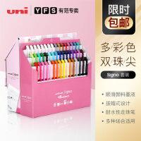 有范专卖 日本uni三菱中性笔UM-151彩色套装学生用手账彩色笔0.38水笔做笔记专用多色日系uniball可换芯0