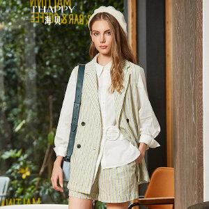 海贝2018春季新款女装 条纹西装领马甲双排扣外套短裤时尚套装