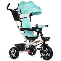 婴儿手推车小孩自行车 儿童三轮车脚踏车1-3-2-6岁宝宝童车