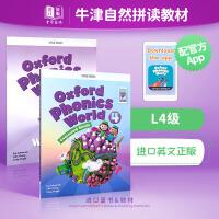 牛津少儿英语自然拼读世界4级 英文原版 Oxford Phonics World 辅导书+练习册2册 英文学习