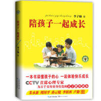 蹦蹦跳跳的故事(共12册)