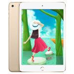 苹果Apple iPad mini4 128G wifi版 7.9英寸迷你平板电脑(800万像素摄像头 A8芯片 指纹识别)