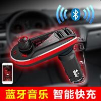 车载MP3播放器多功能蓝牙接收器音乐U盘汽车点烟器车载充电器FM