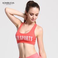 【限时狂欢价】Kombucha瑜伽内衣2018新款女士速干透气瑜伽健身跑步运动内衣无钢圈交叉美背文胸K0095