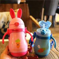 汉馨堂 吸管式保温杯 幼儿园婴儿杯可爱卡通喝水杯带手柄背带