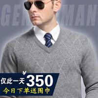装男士羊绒衫中年大码山羊绒加厚鸡心领爸爸装针织V领毛衣