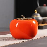柿柿如意柿子茶叶罐创意茶宠摆件随身旅行便携密封罐小号通用礼盒
