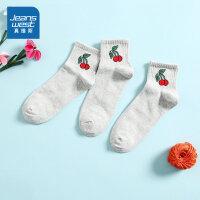 [3折到手价:25.8元]三对装 真维斯女装 2020春装新款 休闲舒适短袜